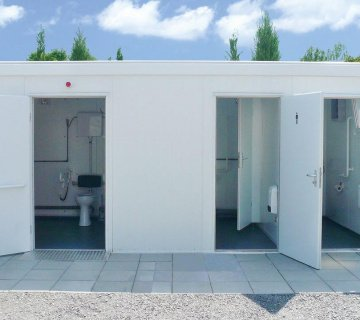 Контейнеры-туалеты