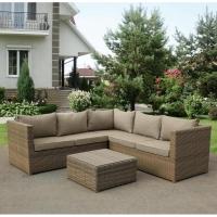 Комплект плетеной мебели YR825B Beige/Grey